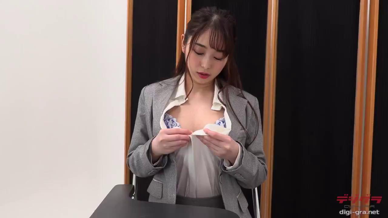 [Digi-Gra] Amin Niina 新名あみん HD MOVIE 04
